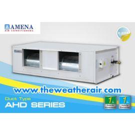แอร์ Amena ต่อท่อลม ขนาดใหญ่ (Duct Type) น้ำยา R410a รุ่น AHD ขนาด 78,000BTU-150,000BTU