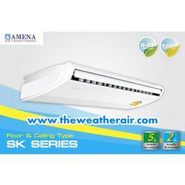 แอร์ Amena ตั้งแขวน (Floor Ceiling Type) เบอร์ 5 น้ำยา R32,R410a รุ่น SK ขนาด 13,000BTU-60,000BTU
