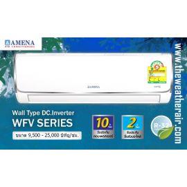 แอร์ Amena ติดผนังอินเวอร์เตอร์ (INVERTER Wall Type) เบอร์ 5 น้ำยา R32 รุ่น WFV,WRV,WLV ขนาด 9,400BTU-53,793BTU