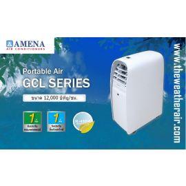 แอร์เคลื่อนที่ Amena (Portable Type) น้ำยา R410a รุ่น GCL012-CPV ขนาด 12,000BTU