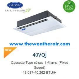 แอร์ Carrier 1 ทิศทาง (1 Way Cassette Type) เบอร์ 5 น้ำยา R32 รุ่น VQJ, VMJ ขนาด 13,000BTU-40,000BTU