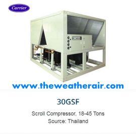 แอร์ Carrier ชิลเลอร์ (Air Cooled Scroll Chiller Type) ระบายความร้อนด้วยอากาศ รุ่น 30GSF Series ขนาด 17.3T - 45T