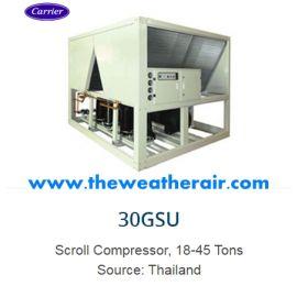 แอร์ Carrier ชิลเลอร์ (Air Cooled Scroll Chiller Type) ระบายความร้อนด้วยอากาศ รุ่น 30GSU, 30GSF ขนาด 17.3T - 45.3T