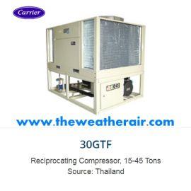 แอร์ Carrier ชิลเลอร์ (Air Cooled Water Chiller Type) น้ำยา R407c รุ่น 30GTF Series ขนาด 15T - 45T