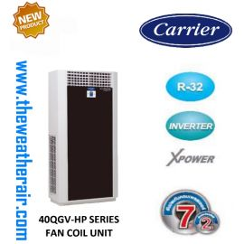 แอร์ Carrier ตู้ตั้งพื้นอินเวอร์เตอร์ (INVERTER Floor Standing Type) น้ำยา R32 รุ่น 40QGV ขนาด 48,000BTU-60,700BTU