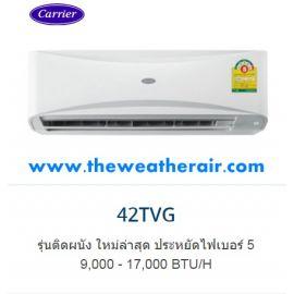 แอร์ Carrier INVERTER รุ่น 38TVG018/42TVG018 ขนาด 17,216BTU