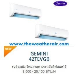 แอร์ Carrier ติดผนังอินเวอร์เตอร์ (INVERTER Wall Type) เบอร์ 5 น้ำยา R32 รุ่น TEVGB ขนาด 9,000BTU-25,000BTU
