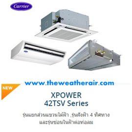 แอร์ Carrier INVERTER (Ceiling, Cassette, Duct type) เบอร์ 5 น้ำยา R410a รุ่น X-Power TSV แบบแขวน เปลือย สี่ทิศทาง ขนาด 13,000BTU-48,100BTU