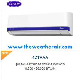 แอร์ Carrier X-INVERTER (INVERTER Wall Type) เบอร์ 5 น้ำยา R32 รุ่น TVAA ขนาด 9,200BTU-36,000BTU