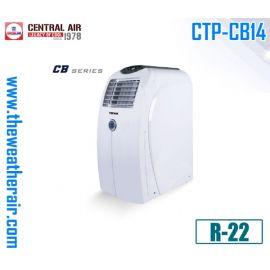 แอร์เคลื่อนที่ Central Air (Portable Type) รีโมทไร้สาย-สวิง น้ำยา R22, R410a ขนาด 14,000BTU-20,000BTU
