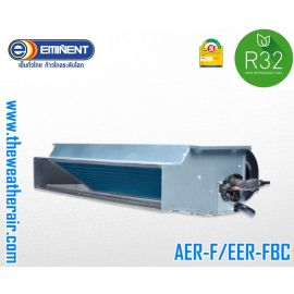 แอร์ Eminent เปลือย (Concealed Duct Type) เบอร์ 5 น้ำยา R32, R410a รุ่น AER/EER ขนาด 13,000BTU-40,944BTU