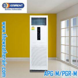 แอร์ Eminent ตู้ตั้งพื้น (Floor Standing Type) รีโมทไร้สาย เบอร์ 5 น้ำยา R410a รุ่น PFR, PGR ขนาด 36,000BTU-40,944BTU