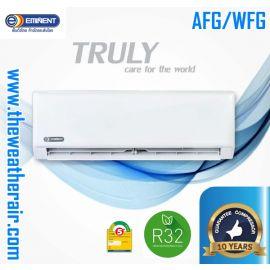 แอร์ Eminent ติดผนัง (Wall Type) เบอร์ 5 น้ำยา R32 รุ่น AFG/WFG ขนาด 9,000BTU-25,000BTU