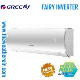 แอร์ Gree ติดผนังอินเวอร์เตอร์ (INVERTER Wall Type) เบอร์ 5 น้ำยา R32 รุ่น Fairy ขนาด 9,000BTU-24,000BTU