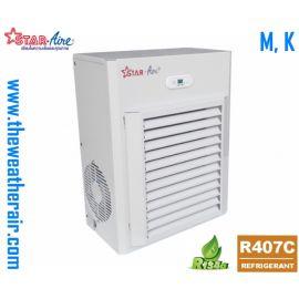 แอร์ Star Aire ตู้คอนโทรล (Air Package Electrical Control Box Type) น้ำยา R134,R407c ขนาด 1,800BTU-8,000BTU