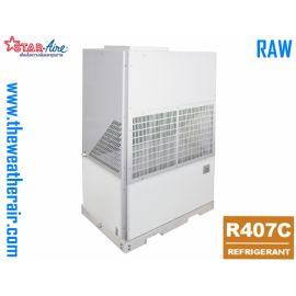 แอร์ Star Aire ชิลเลอร์ แพคเกจ ระบายความร้อนด้วยน้ำ (Chiller Type) น้ำยา R407c รุ่น RAW ขนาด 60,600BTU-550,000BTU