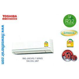 แอร์ Toshiba ติดผนังอินเวอร์เตอร์ (INVERTER Wall Type) เบอร์ 5 น้ำยา R32 รุ่น X-INVERTER ขนาด 9,000BTU-21,000BTU