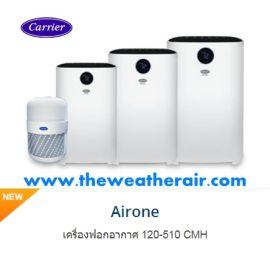 เครื่องฟอกอากาศ Carrier (Air Purifier) PM-2.5 สำหรับพื้นที่ 14-73 ตร.ม. รุ่น CARR-AP2601T-5101T