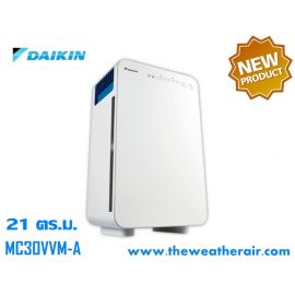 เครื่องฟอกอากาศไดกิ้น Daikin (Air Purifier) สำหรับพื้นที่ 21 ตร.ม. รุ่น MC30VVM-A