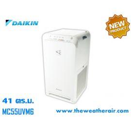 เครื่องฟอกอากาศไดกิ้น Daikin (Air Purifier) สำหรับพื้นที่ 41 ตร.ม. รุ่น MC55UVM6