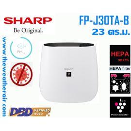 เครื่องฟอกอากาศ Sharp (Air Purifier) Plasmacluster PM-2.5 สำหรับพื้นที่ 23 ตร.ม. รุ่น FP-J30TA-B