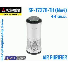 เครื่องฟอกอากาศ Mitsubishi Heavyduty (Air Purifier) PM-2.5 สำหรับพื้นที่ 44 ตร.ม. รุ่น SP-TZ37B-TH (Mori)