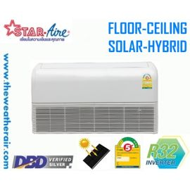 แอร์ Star Aire โซล่าเซลล์ ตั้งแขวน อินเวอร์เตอร์ (INVERTER Solar Cell Hybrid Ceiling Type) น้ำยา R32 รุ่น CR/DCR ขนาด 13,000BTU-36,000BTU